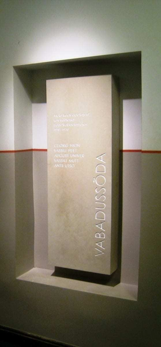 KALAMAJA KOOLI mälestustahvel Vabadussõjas hukkunud õpetajatele 2015 dolomiit - Tallinn, Eesti  <br/>A memorial tablet for KALAMAJA SCHOOL (in memory of the died teachers in the War of Independence) 2015 dolomite - Tallinn, Estonia