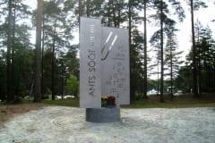 Koorijuht ANTS SÖÖDI mälestusmärk 2015 roostevaba teras, graniit h= 2,9 m - Elva, Eesti  <br/>A monument for the conductor ANTS SÖÖT 2015 stainless steel, granit h= 2,9 m - Elva, Estonia