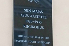 Riigikohtu tahvel 2019 graniit Tartu, Vanemuse tn.<br/> A tablet for Supreme Court of Estonia 2019 granit Tartu, Vanemusise str